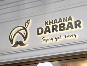 Khana Durbar - Signboard